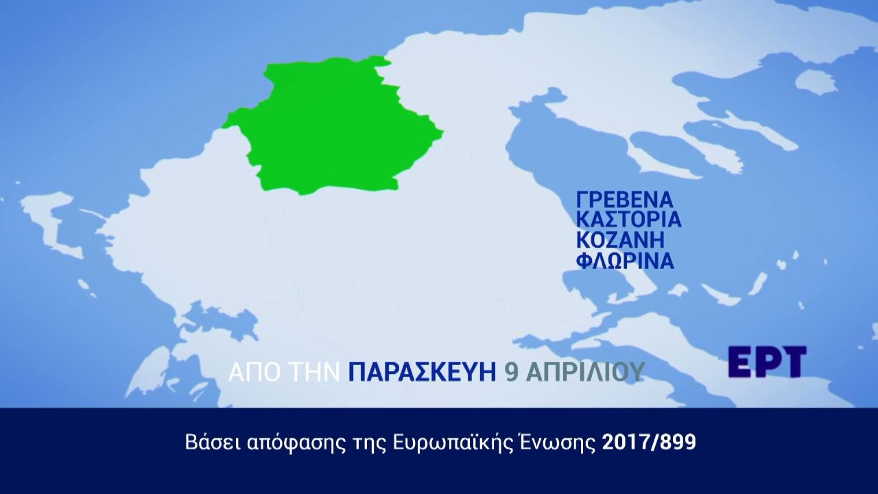 Ψηφιακή Μετάβαση   Επόμενος Σταθμός  09/04/2021 ΕΡΤ