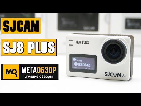 Экшн видеокамера SJCAM SJ8 Plus белый - Видео