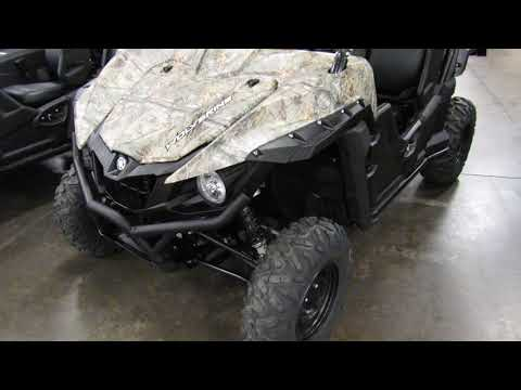 2017 Yamaha Wolverine R-Spec EPS in Romney, West Virginia