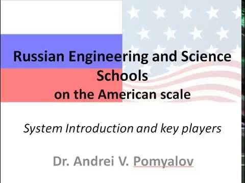 Русское высшее образование на рынке Америки.  Чего мы стоим НА САМОМ ДЕЛЕ? Технари и Физмат.