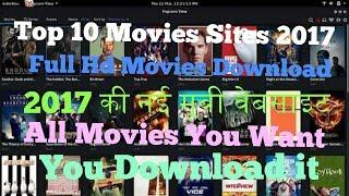 jumanji full movie in hindi download hd pagalworld.com