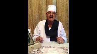 تحميل اغاني (رؤية مسكين) قصيدة من الشاعر وحيد السطيحة ابو مسلم MP3