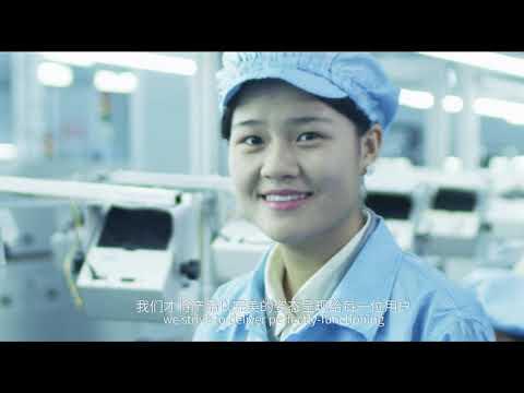 Giới thiệu nhà máy Sunmi