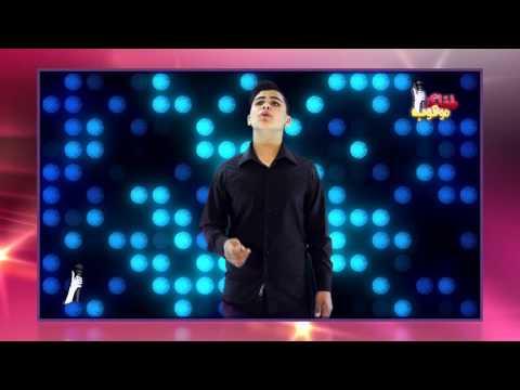 الليل يا ليلى بصوت أحمد المدهون