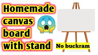 Diy Canvas Board|Homemade Canvas Board|How To Make Canvas Board With Stand At Home|painting Board