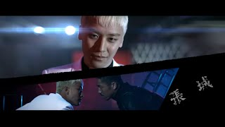 HiGH&LOW Special Trailer  ♯16 「張城 李」