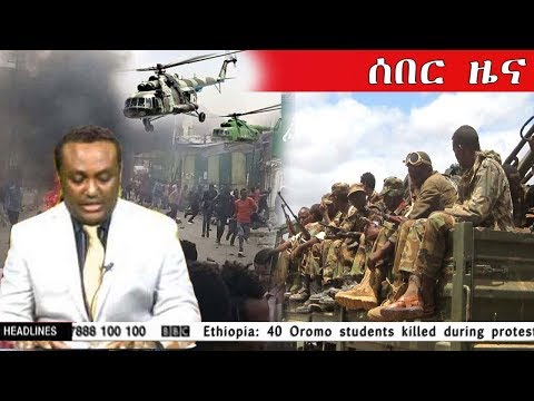 Ethiopian News በጣም ደስ የሚል ዜና March 06, 2019 - መታየት
