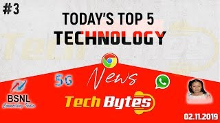 Today's Top 5 Interesting Trending Technological News | 03 | Tech Bytes