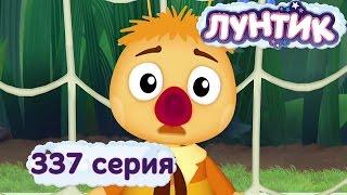 Лунтик и его друзья - 337 серия. Красный нос