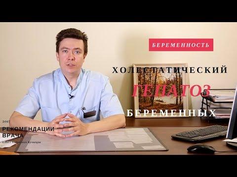 Стероидный гепатит его лечение