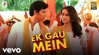 Ek gau mein peppy song sung by STR MM Manasi