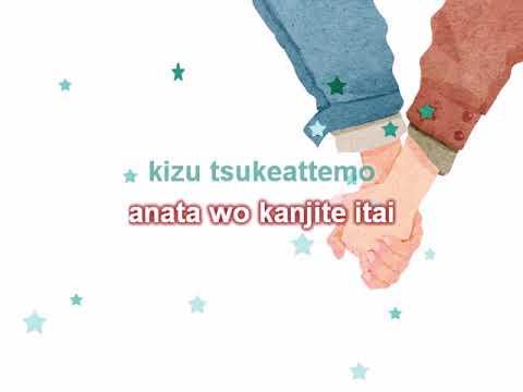 [KARAOKE] Arigatou - Kokia