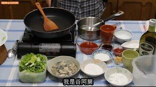 #421【谷阿莫】教你用嘴做菜10:霸王蚵仔煎