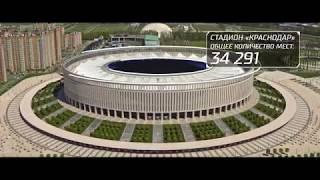 Лучшие места на лучшем стадионе – VIP-абонементы сезона 2017/2018!