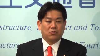 120604羽田雄一郎新国土交通大臣就任記者会見