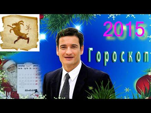 Гороскоп телец оракул на 2017 год