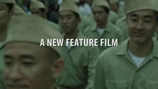 """ハワイ映画""""Go for Broke a 442 Origins Story"""" 募金運動プロモーションビデオ"""