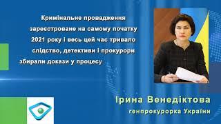 Заступнику голови Харківської облради та адвокату повідомили про підозру – САП