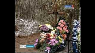 Под Новодвинском похоронили безымянного младенца