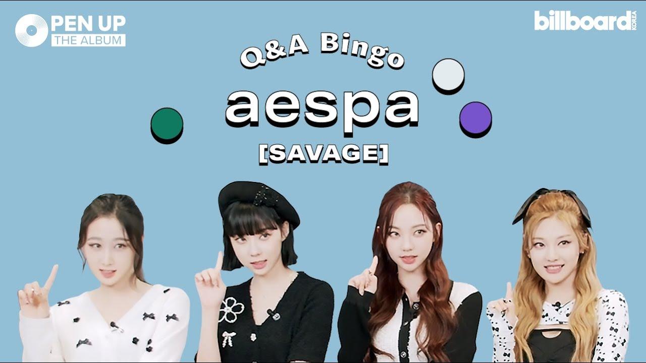 [Open Up The Album] 에스파의 'Savage' 앨범 토크