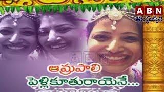 amrapali kata husband name - 免费在线视频最佳电影电视节目