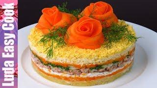Любимый Салат МИМОЗА по маминому рецепту РОЗЫ из МОРКОВИ Рецепты На Новый Год 2020