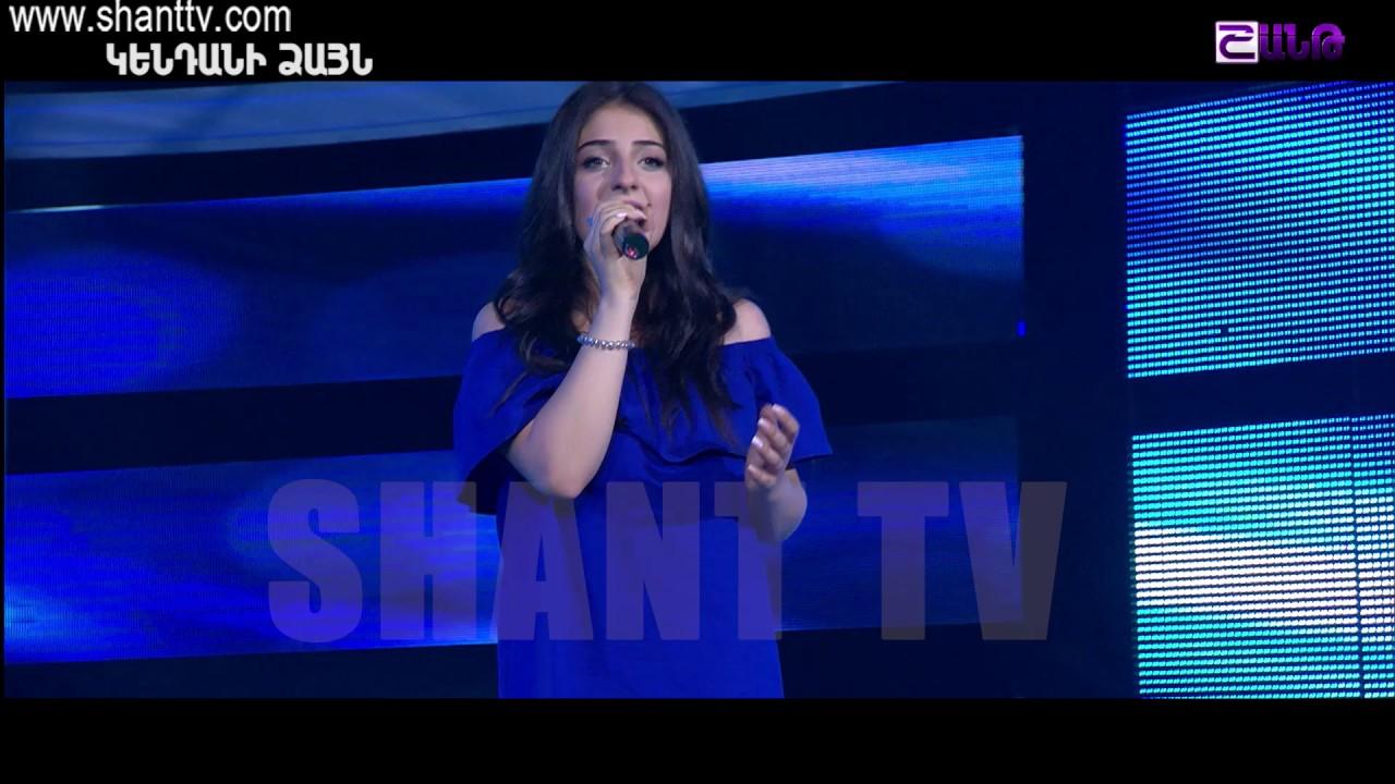 Arena live/Kompozitorakan erger/Hasmik Karapetyan Kapuyt yeraz 22.07.2017