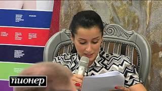 Тина Канделаки. Пионерские чтения