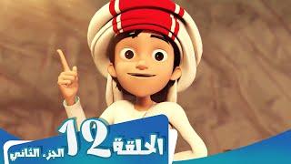 S1 E12 Part 2 مسلسل منصور | كنز القرصان