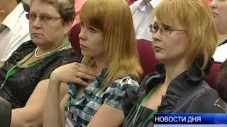 Контрольно-счетные палаты в этом году появятся во всех регионах России