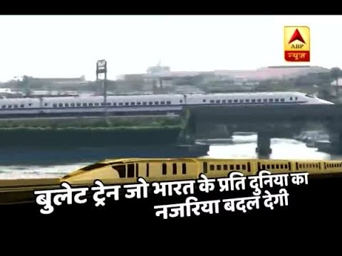 Ghanti Bajao: Know why India chose Japan's bullet train model