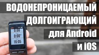 Garmin Vívoactive HR GPS Smart Saat