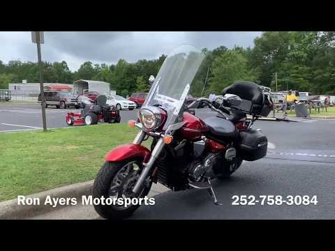 2007 Yamaha V Star® 1300 Tourer in Greenville, North Carolina - Video 1