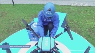 Как в Китае используют дроны?