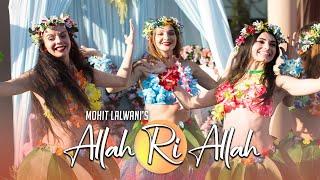 Allah Ri Allah ( Hik Sone Jo Rupyo ) | Sindhi Lada | MOhit Lalwani