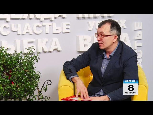 20000 лье до Иркутска