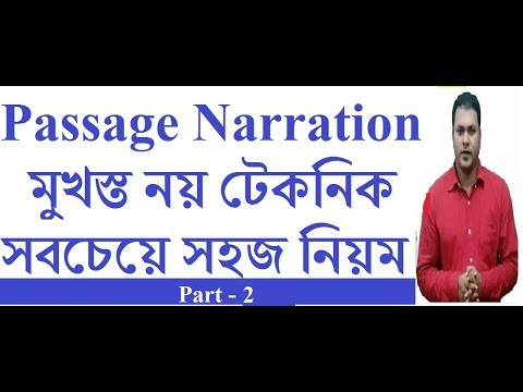 Passage Narration Rules - Direct speech to Indirect speech  - [JSC SSC HSC English Grammar ]part 2
