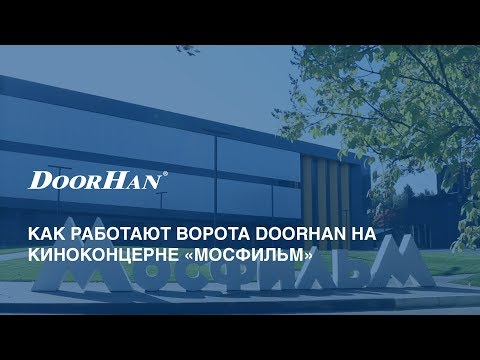 Отзыв Мосфильм