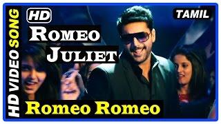 Romeo Juliet Tamil Movie | Songs | Romeo Romeo Song | Jayam Ravi | Hansika | D Imman