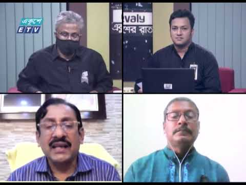 Ekusher Raat    বঙ্গবন্ধু, সংবিধান ও চার মূলনীতি     15 August 2021    ETV Talk Show