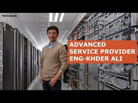 ‪13-Advanced Service Provider (Remote Access to MPLS L3VPN Part 1)By Eng-Khder Ali | Arabic‬‏