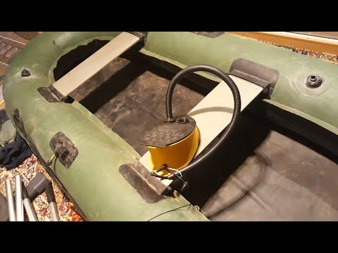 Как быстро накачать лодку ножным насосом для матрасов ПВХ