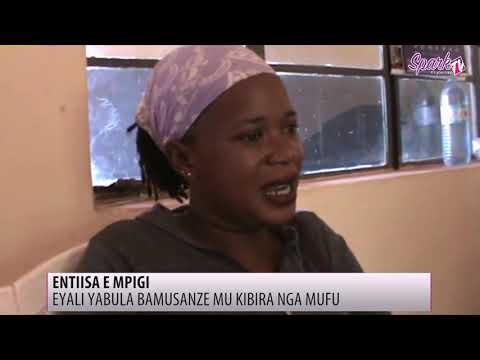 Entiisa e Mpigi, Omuvubuka eyabula bamusanze mufu