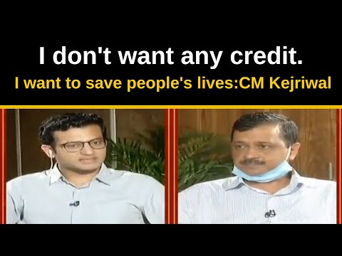 I don't want any credit, I want to save people's lives : CM Kejriwal