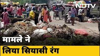 स्वच्छता सर्वेक्षण 2020 में Patna सबसे गंदा शहर - Download this Video in MP3, M4A, WEBM, MP4, 3GP