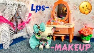 LPS/ УЖАСНЫЙ макияж 😲 или MAKEUP для выпускного бала.