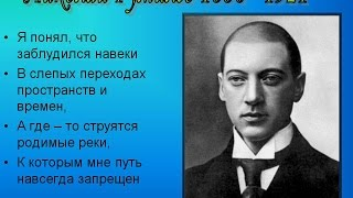 Стихи Николая  Гумилёва читает  Miliza