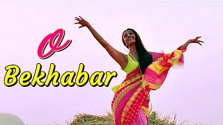 O Bekhabar (Full Song) Shreya Ghoshal | Action   - YouTube