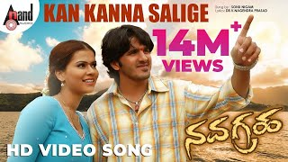 Navagraha || Kan Kanna Salige || Video Song || Sonu Nigam || Keerthi Raj ||Sharmila.M  V.Harikrishna