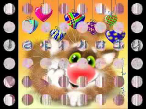 И я поздравляю тебя с Днём Рождения!